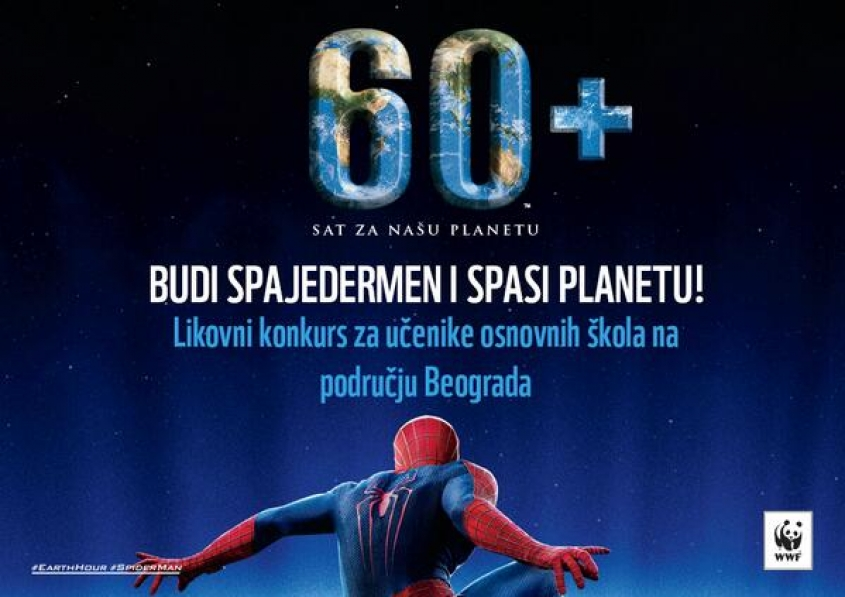 Be Spiderman and Save the Planet