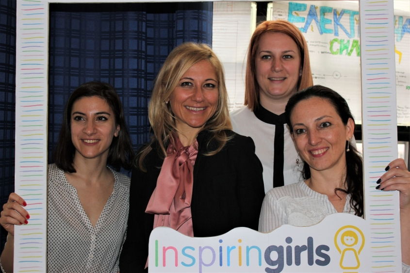 "Event ""Girls have a word"" organized on the occasion of International Women's Day"
